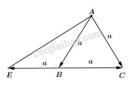 Bài 5 trang 12 SGK Hình học 10