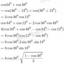 Bài 9 trang 161 SGK Đại số 10