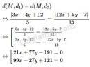 Bài 6 trang 93 SGK Hình học 10