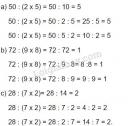 Tiết 69 Bài 1, 2, 3 trang 78, 79 trang 78 sgk Toán 4