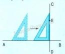 Lý thuyết vẽ hai đường thẳng vuông góc