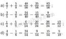 Bài 1 trang 10 SGK Toán 5