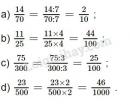 Bài 1 trang 15 sgk toán 5