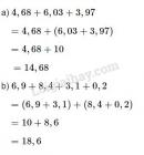 Bài 2 trang 52 (luyện tập) sgk Toán 5