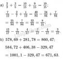 Bài 1 trang 160 sgk toán 5 luyện tập