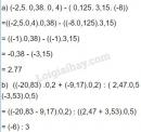 Bài 24 trang 16 sgk toán 7 tập 1
