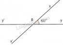 Bài 4 trang 82 sgk toán 7 - tập 1