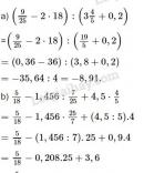 Bài 90 trang 45 SGK Toán 7 tập 1