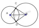 Bài 23 trang 116 - Sách giáo khoa toán 7 tập 1