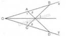 Bài 34 trang 71 sgk toán lớp 7- tập 2