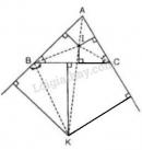 Bài 43 trang 73 sgk toán lớp 7- tập 2
