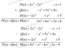 Bài 47 trang 45 SGK Toán 7 tập 2