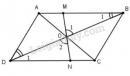 Bài 55 trang 96 SGK Toán 8 tập 1