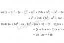 Bài 34 trang 17 SGK Toán 8 tập 1