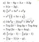 Bài 39 trang 19 sgk toán 8 tập 1