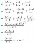 Bài 22 trang 46 SGK Toán 8 tập 1