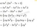 Bài 75 trang 33 sgk toán 8 tập 1