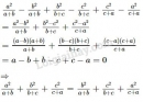Bài 5 trang 130 sgk toán 8 tập 2