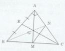 Bài tập 35 trang 124 Tài liệu dạy – học Toán 7 tập 2