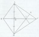 Bài tập 5 trang 130 Tài liệu dạy – học Toán 7 tập 2 - Hình học