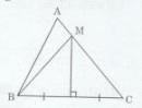 Bài tập 9 trang 128 Tài liệu dạy – học Toán 7 tập 2