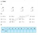 Bài 1, 2, 3, 4 trang 83, 84 SGK Toán 1