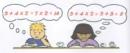 Hoạt động 3 trang 56 Tài liệu dạy – học toán 6 tập 1