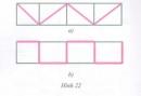 Bài 8 trang 181 Tài liệu dạy – học toán 6 tập 1