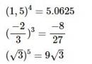 Câu hỏi 1 trang 49 SGK Giải tích 12