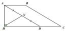 Bài tập 21 trang 170 Tài liệu dạy – học Toán 8 tập 1