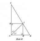 Bài tập 29 trang 136 Tài liệu dạy – học Toán 8 tập 1