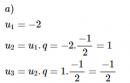 Câu hỏi 3 trang 101 SGK Đại số và Giải tích 11