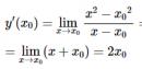 Câu hỏi 2 trang 149 SGK Đại số và Giải tích 11