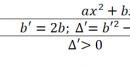 Câu hỏi 2 trang 59 SGK Đại số 10