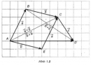 Câu hỏi 1 trang 9 SGK Hình học 10