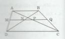 Bài tập 7 trang 69 Tài liệu dạy – học Toán 8 tập 2