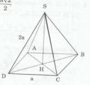 Bài tập 10 trang 123 Tài liệu dạy – học Toán 8 tập 2