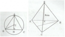 Bài tập 3 trang 122 Tài liệu dạy – học Toán 8 tập 2