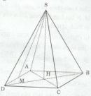 Bài tập 6 trang 124 Tài liệu dạy – học Toán 8 tập 2