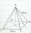 Bài tập 8 trang 123 Tài liệu dạy – học Toán 8 tập 2