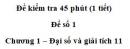 Đề kiểm tra 45 phút (1 tiết) – Chương 1 – Đề số 1 – Đại số và giải tích 11