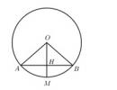 Bài 12 trang 79 Tài liệu dạy – học Toán 9 tập 2