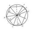 Bài 16 trang 80 Tài liệu dạy – học Toán 9 tập 2