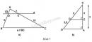 Trả lời câu hỏi 4 Bài 1 trang 58 SGK Toán 8 Tập 2