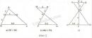 Trả lời câu hỏi 3 Bài 2 trang 62 SGK Toán 8 Tập 2