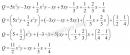 Trả lời câu hỏi 2 Bài 5 trang 37 SGK Toán 7 Tập 2