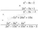Trả lời câu hỏi Bài 12 trang 30 SGK Toán 8 Tập 1