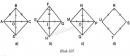 Trả lời câu hỏi 2 Bài 12 trang 108 SGK Toán 8 Tập 1
