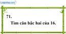 Trả lời câu hỏi 1 Bài 11 trang 41 SGK Toán 7 Tập 1