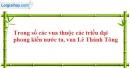 Bài tập 11 trang 60 vở bài tập lịch sử 7
